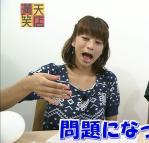 生野陽子 セクシー 口開け 舌 フジテレビ 女子アナウンサー キャプチャー 顔射用ぶっかけ用オナペット 高画質エロかわいい画像13
