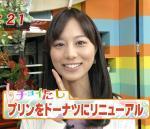 細貝沙羅 セクシー カメラ目線 顔アップ 笑顔 フジテレビ 女子アナウンサー キャプチャー 高画質エロかわいい画像9
