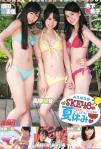 SKE48 高柳明音 須田亜香里 木下有希子 セクシー ローレグビキニ水着 おっぱいの谷間 おへそ 太もも 笑顔 カメラ目線 高画質エロかわいい画像8