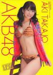 AKB48(JKT48) 高城亜樹 セクシー ローレグフリルビキニ水着 ツインテール ぶっかけ用オナペット写真 おへそ 太もも カメラ目線 高画質エロかわいい画像20