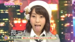 AKB48 藤江れいな セクシー 舌出し 顔アップ 地上波キャプチャー 舌上射精 顔射用ぶっかけ用オナペット写真 高画質エロかわいい画像40