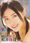 SKE48 松井珠理奈 セクシー 顔アップ カメラ目線 13歳 中学生アイドル 顔射用ぶっかけ用オナペット写真 高画質エロかわいい画像56