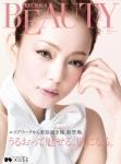 安室奈美恵 セクシー 顔アップ カメラ目線 唇 おでこ ナチュラルメイク 顔射用ぶっかけ用オナペット写真 高画質エロかわいい画像6