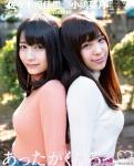 AKB48 小嶋菜月 佐々木優佳里 セクシー セーター 笑顔 顔アップ カメラ目線 顔射用ぶっかけ用オナペット写真 高画質エロかわいい画像1