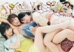 AKB48 柏木由紀 高城亜樹 倉持明日香 セクシー 寝顔 目を閉じている 太もも ぶっかけ用オナペット写真 壁紙サイズ 高画質エロかわいい画像15