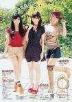 AKB48 柏木由紀 高城亜樹 倉持明日香 セクシー ワンピース 太もも 高画質エロかわいい画像16