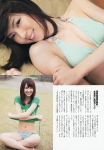 AKB48 菊地あやか セクシー ローレグビキニ水着 おっぱいの谷間 笑顔 カメラ目線 高画質エロかわいい画像3