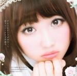 SKE48 木崎ゆりあ セクシー 顔アップ カメラ目線 ナチュラルメイク 唇 高画質エロかわいい画像17