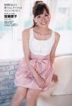 皆藤愛子 セクシー ポニーテール スカート カメラ目線 高画質エロかわいい画像8