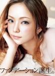 安室奈美恵 セクシー 顔アップ カメラ目線 頬杖 高画質エロかわいい画像12