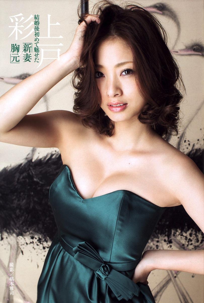 サテンのドレスの上戸彩