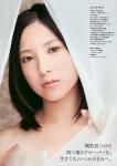 吉高由里子 セクシー 顔アップ 唇 カメラ目線 女優 高画質エロかわいい画像14