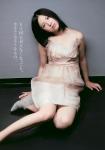 吉高由里子 セクシー ドレス カメラ目線 女優 太もも 高画質エロかわいい画像15