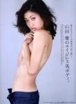 山田優 セクシー トップレス セミヌード anan ノーブラ おっぱい 下乳 高画質エロかわいい画像2