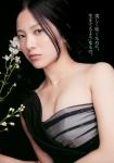 吉高由里子 セクシー おっぱいの谷間 カメラ目線 高画質エロかわいい画像22