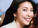 竹内結子 セクシー 笑顔 唇 顔アップ カメラ目線 化粧品ポスター 女優 高画質エロかわいい画像2