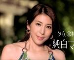 竹内結子 セクシー 唇 顔アップ カメラ目線 CM地上波キャプチャー 女優 高画質エロかわいい画像5