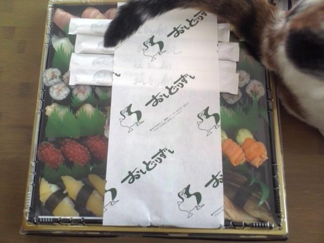 ジャンボおしどり寿司