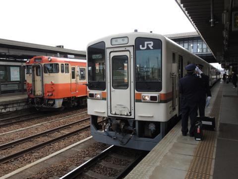 2013trip-040
