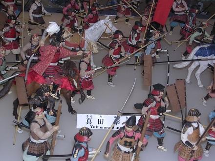 yukiosaka5.jpg