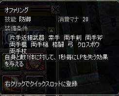gi-3.jpg