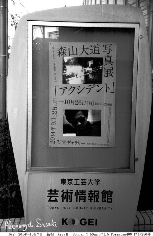 新宿672-41