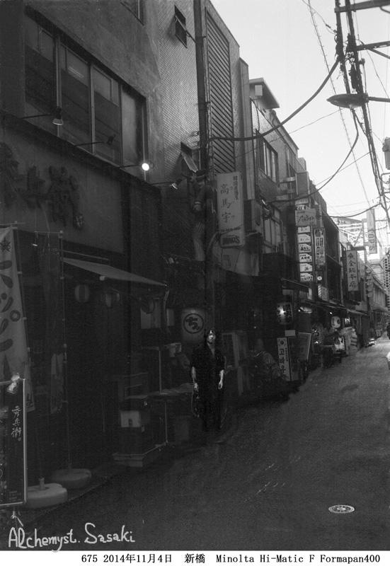 新橋烏森口呑み屋街675-18 Ⅱ
