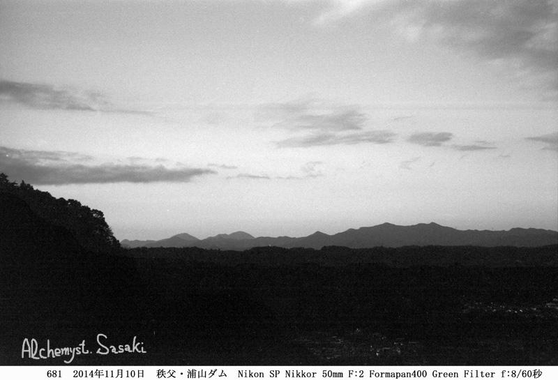 浦山ダムで681-12