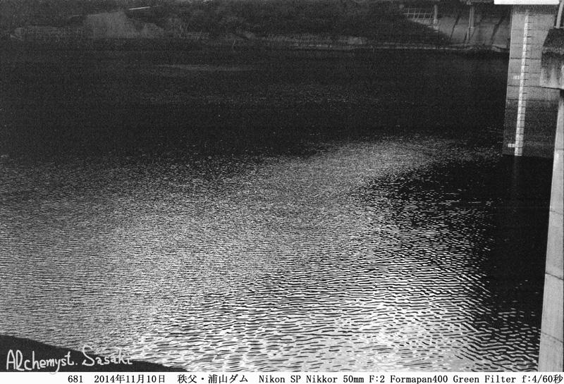浦山ダムで681-15 Ⅱ