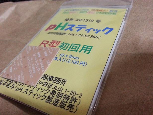 20130604_224830.jpg