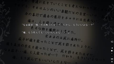 20130620_2.jpg