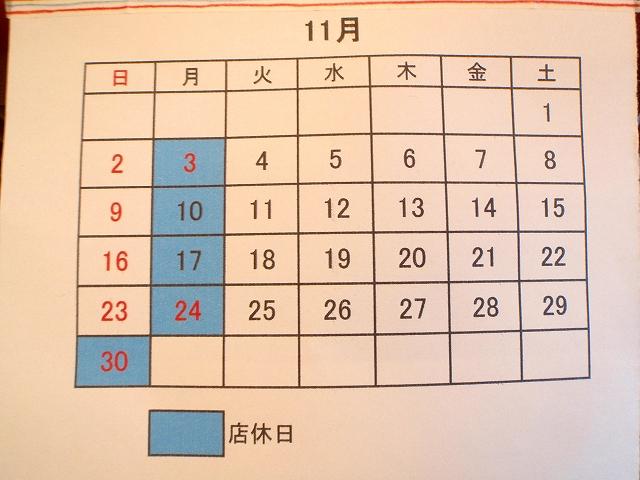 PA285789.jpg