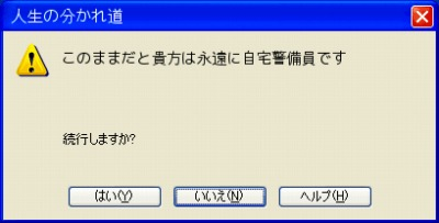 e5af4f1b26c4484b599d8f047089fb0d6ca4d4be_20130810114949691.jpg