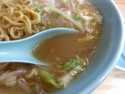 かんちゃんスープ2