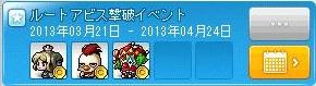 Maple130329_215002.jpg