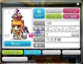 Maple130403_202358.jpg