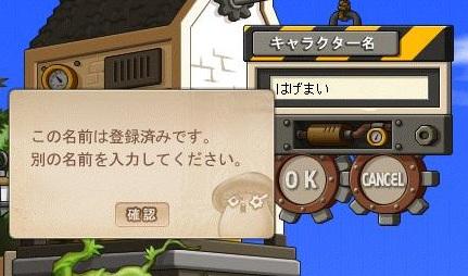 Maple130412_202816.jpg