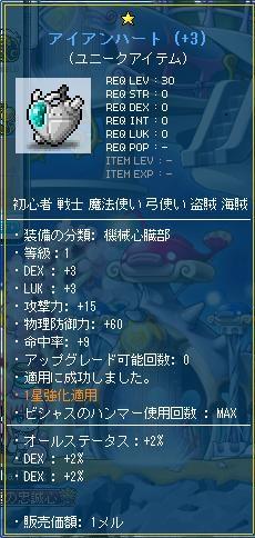 Maple130419_115118.jpg