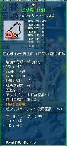 Maple130419_115136.jpg