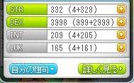 Maple130419_115807.jpg