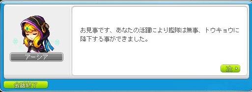 Maple130420_182050.jpg