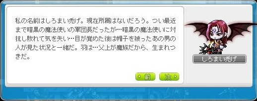 Maple130427_235506.jpg