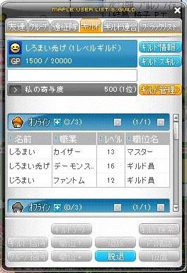 Maple130429_023258.jpg