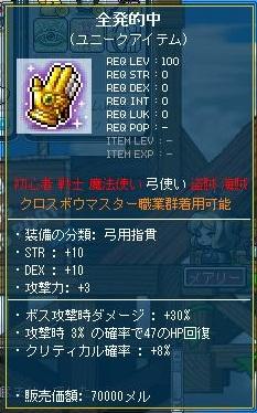 Maple130504_115239.jpg