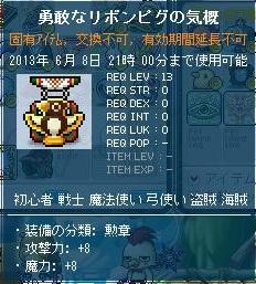 Maple130509_210233.jpg