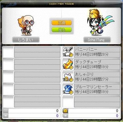 Maple130520_215636.jpg
