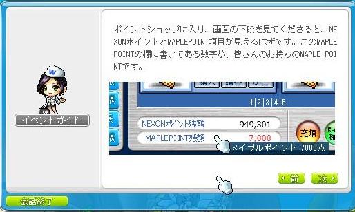 Maple130606_202400.jpg