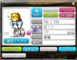 Maple130721_190609.jpg