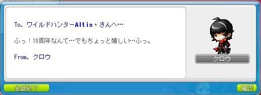 Maple130829_150019.jpg