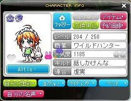 Maple130830_122026.jpg